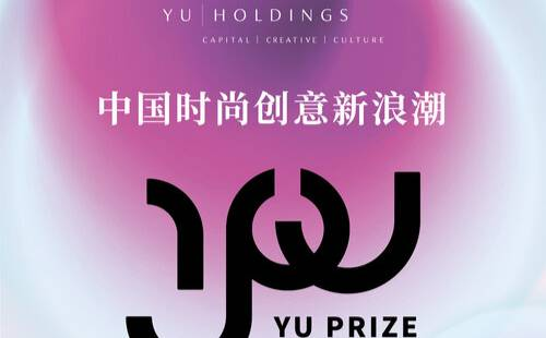 Yu Prize : ChenPeng mis en orbite internationale