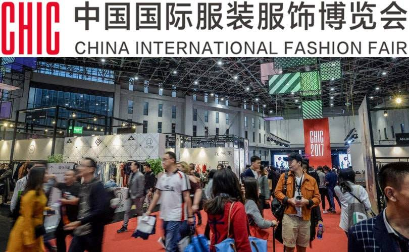 CHIC March, Shanghai, March 14-16, 2018